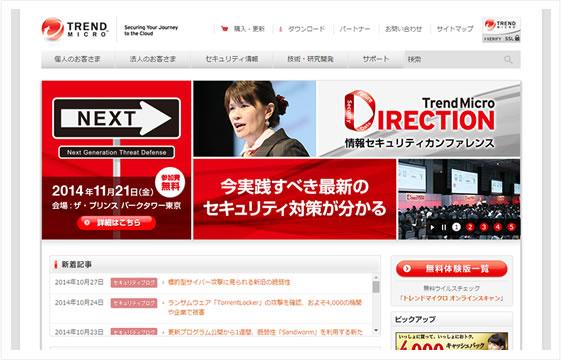 赤が持つ力強さや安定感、注意を活用したウェブサイト