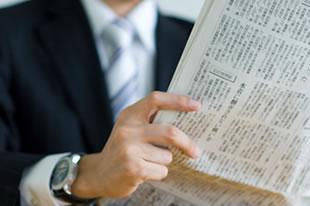 新聞の読者